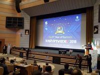 شاپور محمدی:بازده سرمایهگذاری در بورس از ابتدای سال چشمگیر است/ راهاندازی بورس بینالمللی در آینده نزدیک