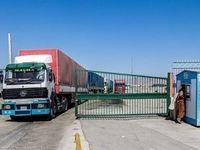 مرز عراق تا اطلاع ثانوی تعطیل اعلام شد