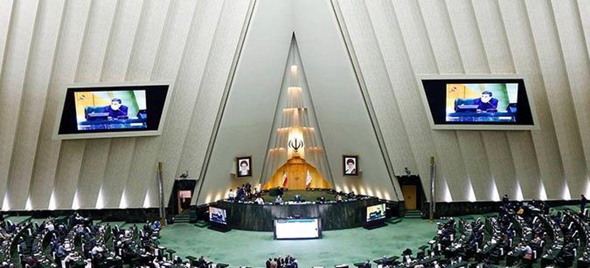جلسه علنی فردای مجلس در سه مکان برگزار میشود