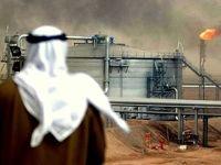 مذاکرات کویت و عربستان برای ازسرگیری تولید در میادین مشترک
