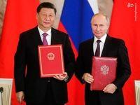 سفر رئیس جمهور چین به روسیه +تصاویر