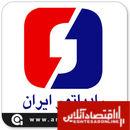 رادیاتور ایران