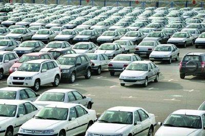 چالش قیمت گذاری در صنعت خودرو