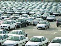 بازار خودرو در سراشیبی قیمت