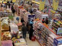 آهنگ رشد قیمت کالاهای مصرفی کند شد/گوشت قرمز یک ماهه ۱۱.۱درصد گران شد