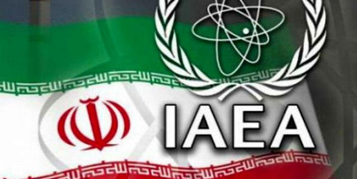 برگزاری جلسه شورای حکام آژانس با موضوع ایران