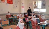 چگونگی فعالیت مدارس در مناطق نارنجی از شنبه
