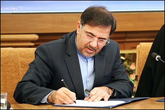 ابلاغ دستورالعمل شورای هماهنگی امور شهرسازی استانها