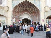 نقد و نسیه بازار شب عید