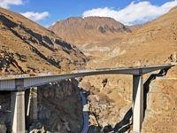 بازگشایی منطقه یک آزادراه تهران ـ شمال