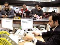 محیط کسب و کار مناسب، لازمه اصلاحات نظام بانکی