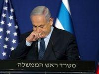 کابوس حذف از قدرت، بیخ گوش «نتانیاهو»