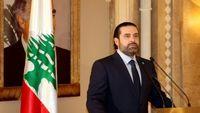 رسوایی حصر سعد