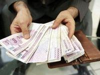 محبوبیت مردمی یک بانک غیرمجاز!/ آژیر قرمز برای سپردهگذاران بانکی