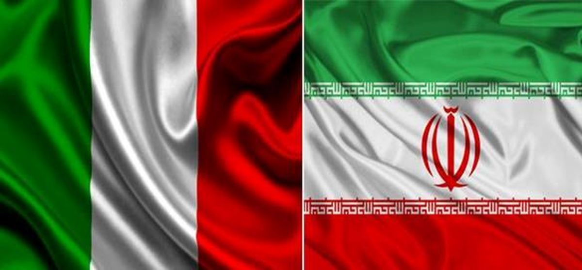 اعلام آمادگی شرکتهای ایتالیایی برای حضور در ایران