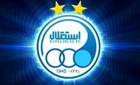 اعتراض رسمی باشگاه استقلال به نحوه قضاوت در دربی
