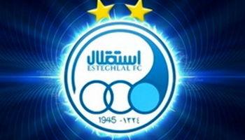 اطلاعیه پر از کنایه باشگاه استقلال بعد از دریافت مجوز حرفهای