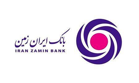 جشنواره سپاس باشگاه مشتریان بانک ایران زمین
