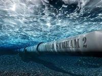 باجخواهی گازی آمریکا از اروپا و روسیه