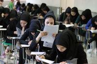 نتایج تکمیل ظرفیت ارشد دانشگاه آزاد اعلام شد
