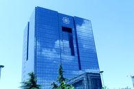 اعضای جدید هیات نظار بانک مرکزی منصوب شدند