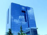 بانک مرکزی معاملهای در خصوص عملیات بازار باز نداشت