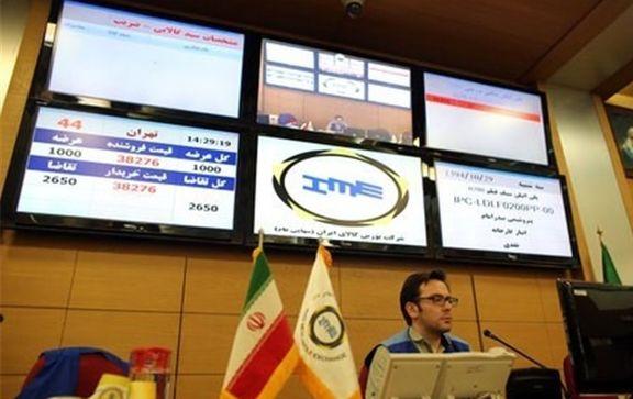 افزایش شدید قیمت شمش «فولاد کاوه» / قیمت وکیوم باتوم «نفت تهران» بیش از 20 درصد کاهش داشت