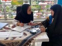 اجرای برنامههای سلامت محور ویژه بانوان در فروشگاههای شهروند