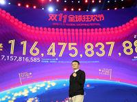 فروش 10 میلیارد دلاری غول تکنولوژی در جشنوارهای عجیب