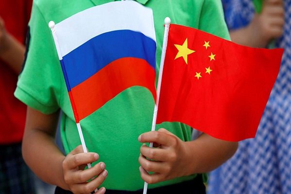 حذف دلار از مبادلات چین و روسیه به تعویق افتاد
