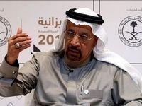 آمادگی عربستان برای افزایش تولید نفت در پی خروج ترامپ از برجام