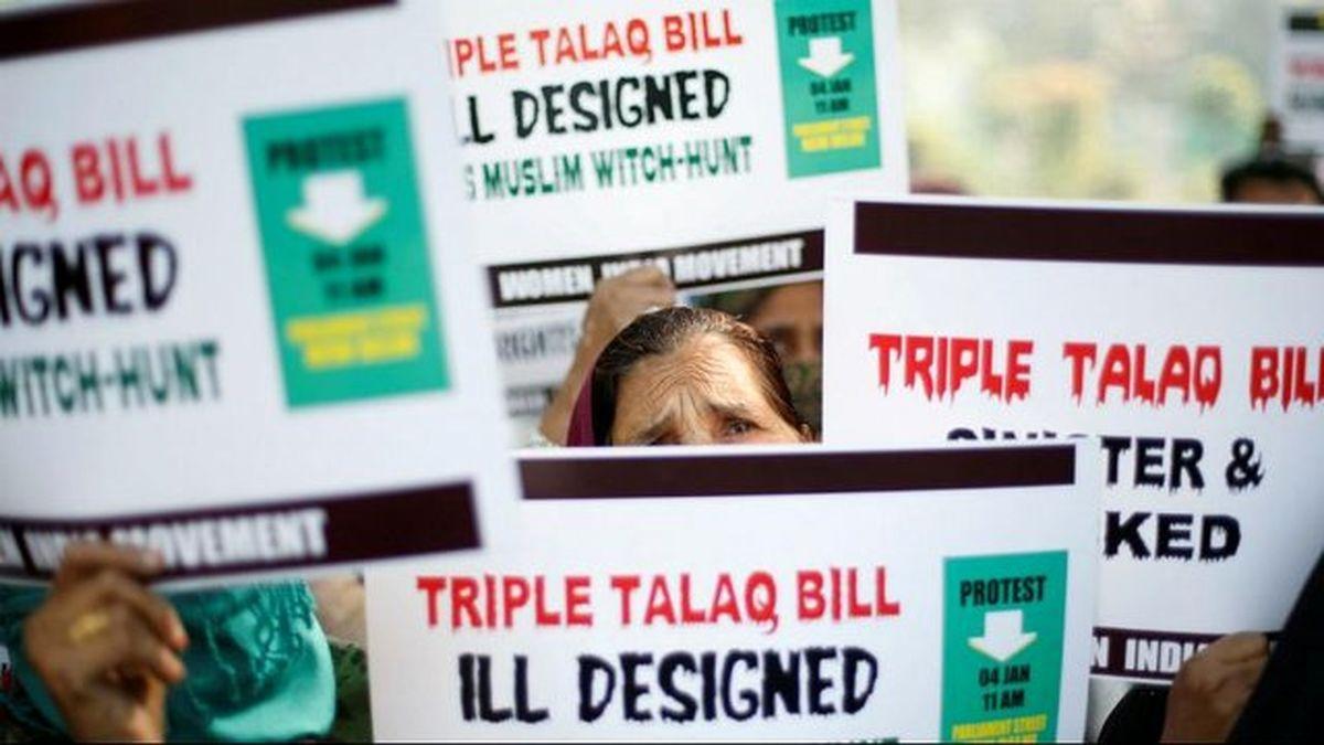 دولت هند سه طلاقه کردن زنان مسلمان را جرم اعلام کرد