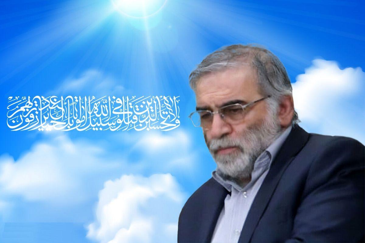 محسن فخریزاده دانشمند هستهای کشورمان به شهادت رسید/ تشکیل جلسه فوق العاده مجلس در واکنش به ترور