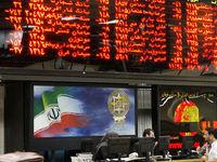 نماد ۱۰بانک و موسسه اعتباری در بازار سرمایه سبزپوش شد