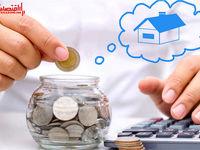 مالیات بر عایدی املاک موجب خروج سرمایه میشود؟