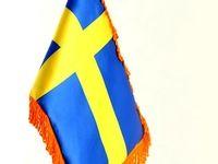سوئد: در حال رایزنی با ایران و انگلیس درباره نفتکش توقیفی هستیم