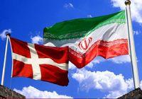 توافقات جدید مالیاتی ایران و دانمارک