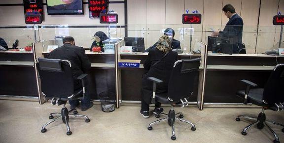 سپردههای بانکی ۲۷درصد بالا رفت
