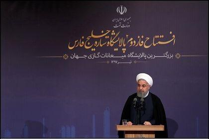 افتتاح فاز دوم پالایشگاه ستاره خلیج فارس با حضور روحانی +عکس