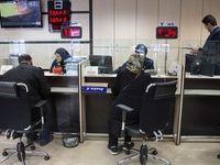 ۱۸هزار حساب بانکی مسدود شد
