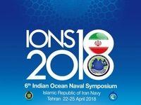 هفته آینده برگزاری بزرگترین اجلاس نظامی تاریخ ایران