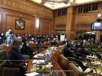 رد استرداد لایحه اصلاح ساختار سازمانی شهرداری تهران در صحن شورا