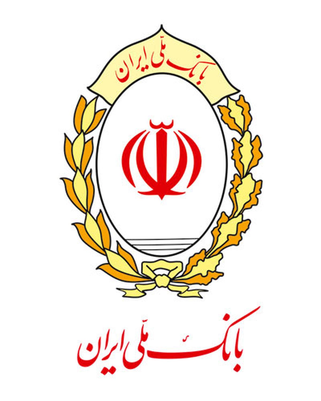 سرمایه کسبوکارتان را از بانک ملی ایران بگیرید!
