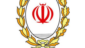 آغاز عدم پذیرش چکهای غیرصیادی از طریق چکاوک در بانک ملی ایران