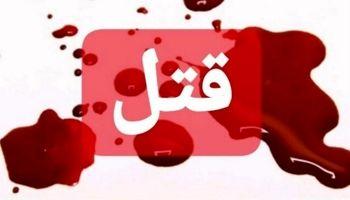 بازداشت عروس با شکایت خواهر شوهر