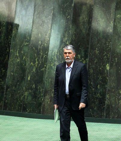 اولین کارت زرد مجلس به وزیر فرهنگ و ارشاد اسلامی