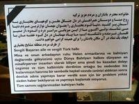 تقدیر ترکیه از همدردی مردم ایران +عکس