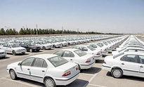 عرضه ۱۵۰ هزار خودرو در ۶ ماهه دوم امسال