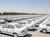 ۲۵ هزار دستگاه؛ فروش فوق العاده خودرو در هر ماه