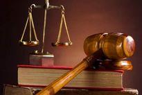 نحوه پیگیری شکایت از دادسراها